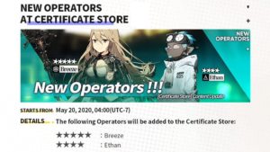 Arknights: New Operators Incoming - Cellular Gaming Information Community 47